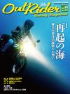 Magazine_hyoushi